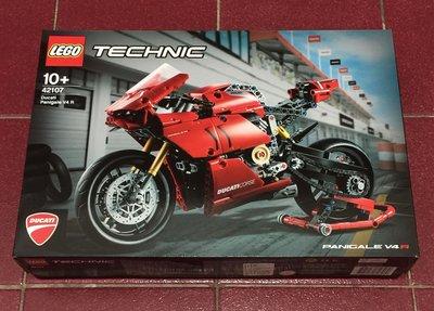 《全新現貨》樂高 LEGO 42107 Technic系列 杜卡迪