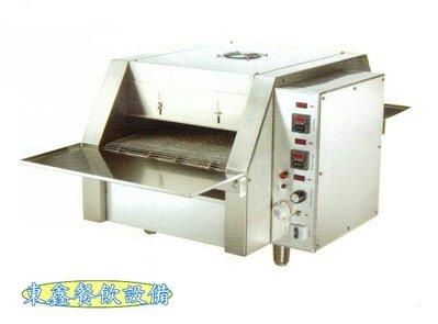 ~~東鑫餐飲設備~~HY-608 輸送帶高溫蒸燒機 / 輸送履帶高溫蒸燒機 / 蒸燒烤箱 / 多功能蒸燒烤機