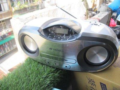 山水 SANSUI 藍芽/AM/FM/USB/MP3/CD/AUX/NFC 手提式音響 (SB-99N) 手提CD音響