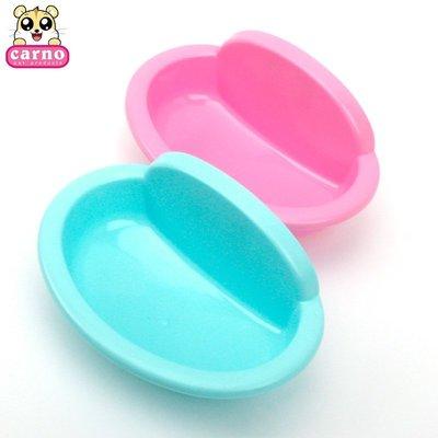 金絲熊食盆 倉鼠用品刺猥食碗食盒塑料食碗可愛 可固定