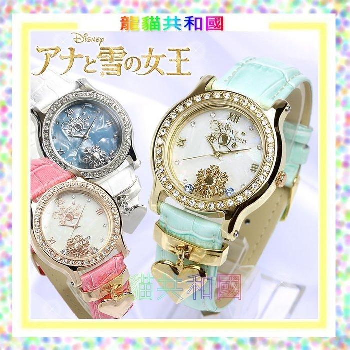 日本迪士尼Disney《FROZEN冰雪奇緣ELSA艾莎公主 ANNA安娜 OLAF雪寶水鑽牛革手錶》【日本正版_預購】