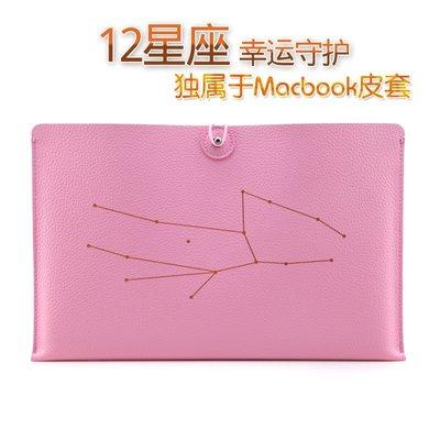 爆款--macbook air11.6內膽包11寸蘋果筆記本電腦包保護套mac筆記本包