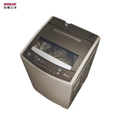 可議價~{8181家電樂購網}SANLUX台灣三洋 直流變頻 11公斤超音波洗衣機 ASW-110DVB