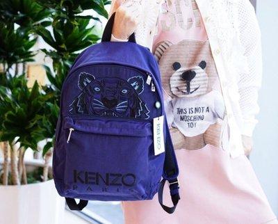 Kenzo Tiger Backpac...