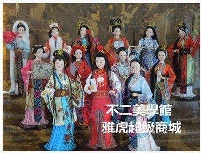 【格倫雅】^中國名著《紅樓夢》人物十二金釵人偶娃娃13個特色禮絹人全套收藏44242[