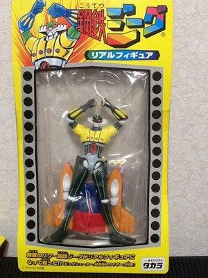 玩具魂 老日本出品   絕版貨  彩色鋼鐵吉克  傑克 老膠人偶 1993年珍藏品 收不到了  只有一組