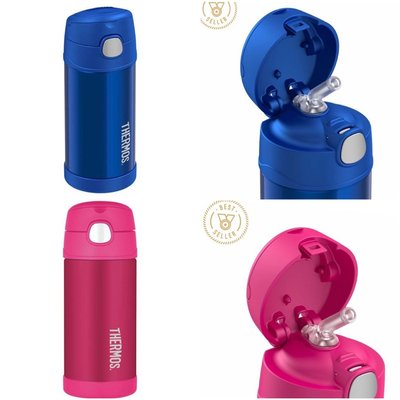 Thermos 兒童保暖杯Funtainer Kids Bottles 1pack 2bottles  355ml (團購:澳洲直送)