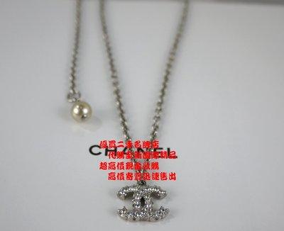 優買二手名牌店 CHANEL 限量 雙C 銀色 水鑽 COCO 雙C LOGO 白色 紫色 珍珠 項鍊 頸鍊 新品同樣