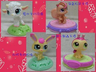 【小逸的髮寶】2012年麥當勞快樂兒童玩具!全套四款特價中!