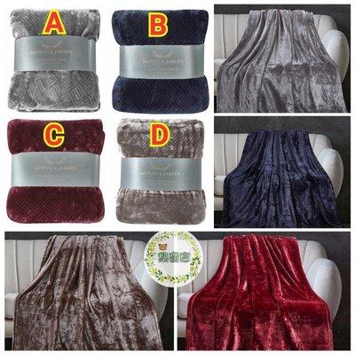 美國進口 Monte & Jardin 壓紋天鵝絨毯 (4色選擇)