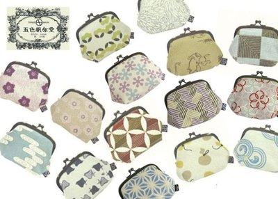 ◎Life Sense◎【KYOTO JAPAN】五色帆布堂日本製口金零錢包 小物化妝包 日本花布錢包 雙珠扣包
