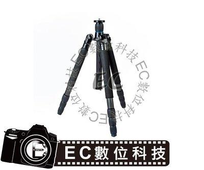 【EC數位】 LVG C-314C 防水碳纖維三腳架  三腳架 腳架 攝影腳架 公司貨