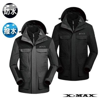 ~排汗王~XMAX~X2033男款JACKETS軍裝二件式保暖風雨外套~登山~出國~防水