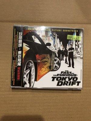 *還有唱片三館*TOKYO DRIFT 二手 YY0036
