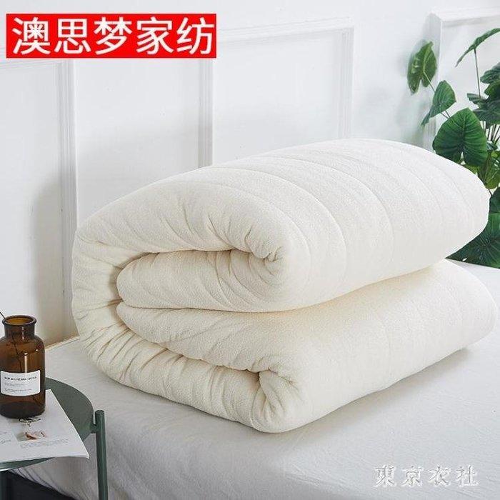 新疆棉絮棉花被冬季學生宿舍單人墊被床墊棉被芯棉被子全棉冬被 QQ11398