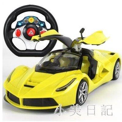 【新品上市】超大型遙控汽車可開門方向盤充電動遙控賽車男孩兒童玩具跑車模型 aj6969 〔可愛咔〕