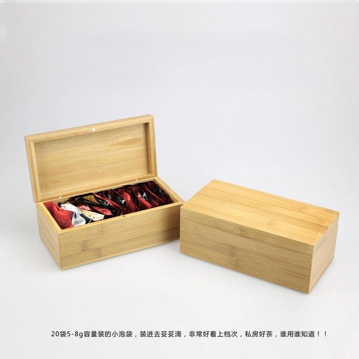 SX千貨鋪-高檔竹質罐大紅袍茶葉罐正山小種包裝罐多用途茶具竹器盒廠家直銷#與茶相遇 #一縷茶香 #一份靜好