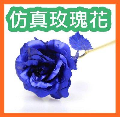金箔玫瑰花 24K/520/情人節/禮...