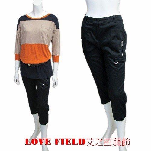 [萬商雲集] 全新 艾之田服飾 時尚都會百搭素色八分褲 直筒褲 純棉  L40132
