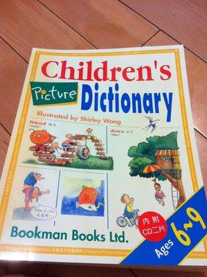 兒童圖畫字典書 Children's picture dictionary +2片CD (全新.汪培珽. 廖彩杏)