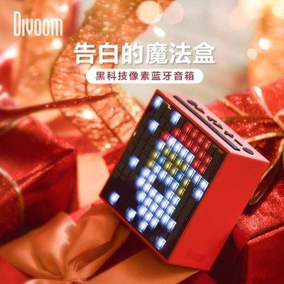 哆啦本鋪 DIVOOM TIMEBOX無線藍芽音響迷你小低音炮鬧鐘收音機智慧像素音箱 D655