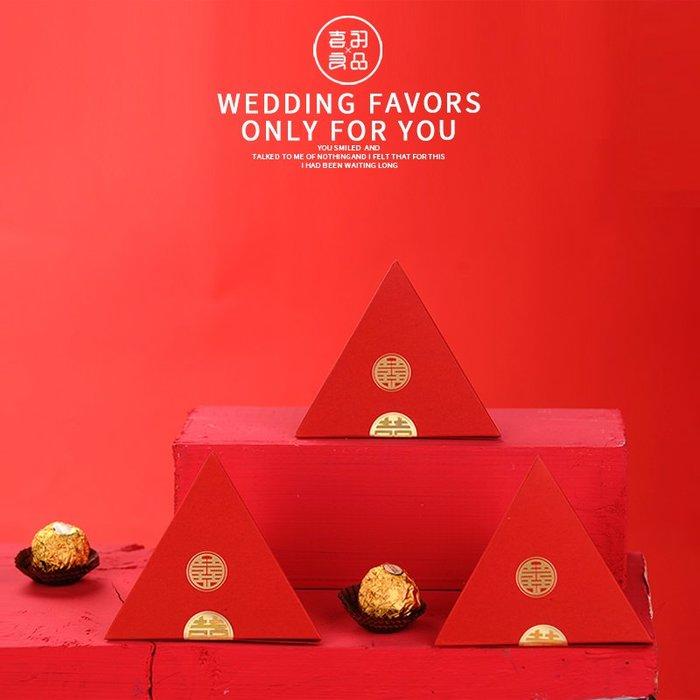 衣萊時尚-熱賣款  結婚喜糖袋婚禮用品喜糖盒子創意結婚糖盒糖果盒  NG015