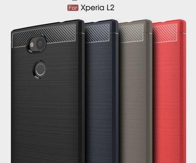 SONY XZ3/XZ2/L2/XA2 Ultra/Plus/Premium  保護套 手機殼 保護殼 手機套