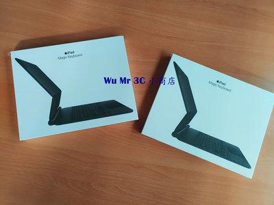 『全新』原廠 Apple Ipad Pro keyboard 平板鍵盤 巧控鍵盤 注音 適用11吋1、2世代 高雄可自取