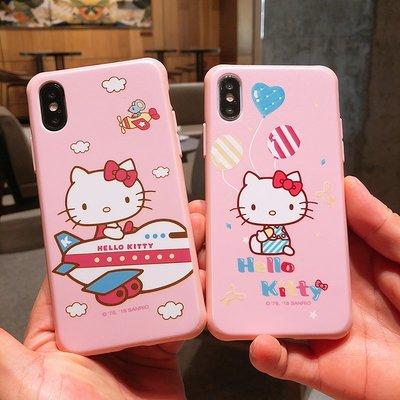 丁丁 iPhone X XS Max XR 少女心卡通KT飛行員貓咪粉紅手機殼 蘋果 5.8 6.5 抗震防摔手機保護套