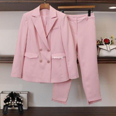 檸檬心° 幸福觸手可及迪麗熱巴周放同款粉色西裝套裝女外套服正韓九分小西褲