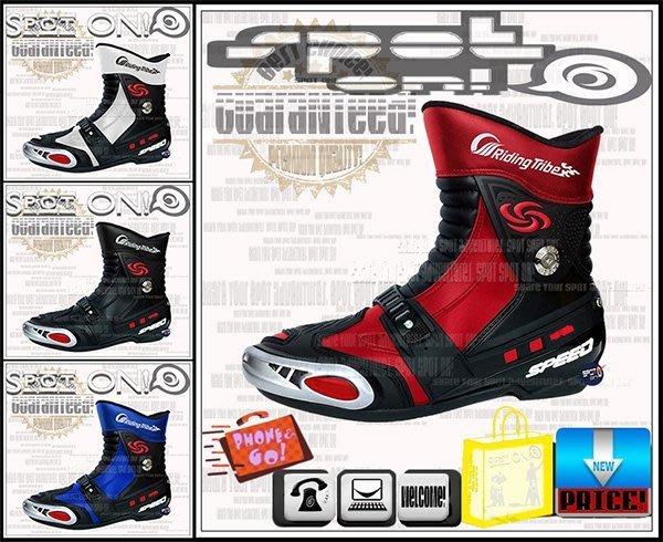 Spot ON - PRO BIKER 原廠熱銷 A008款騎士車靴!大尺碼! HAYABUSA RCV 萬里 風火