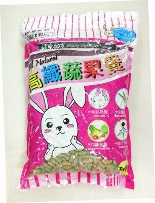 *優比寵物*保羅叔叔特級兔飼料/兔料/兔子飼料/寵物兔飼料/主食飼料(可口棒型) 適用成兔-優惠價-