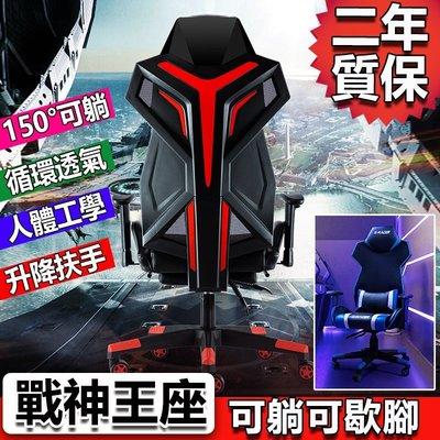 美好傢居 S-RACER【專業級賽車椅DJ-1】現貨 伸降椅/電腦椅/辦公椅/電玩椅/主管椅/書桌椅/電競椅