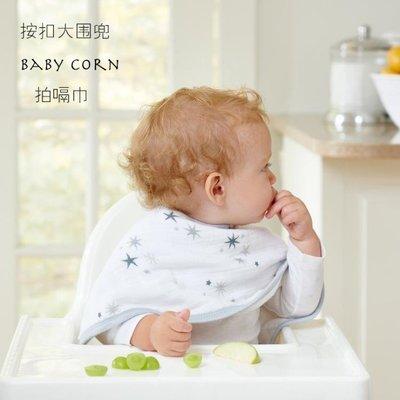 玉米ma兩件純棉紗布拍嗝巾吐奶巾大圍兜新生兒護肩口水巾