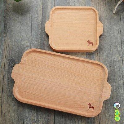 (2件免運)櫸木雙耳托盤 日式無漆原木紋茶盤碗壺杯墊果盤點心面包蛋糕盤子 集物生活