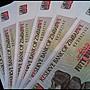 【牟根錢幣-170126】辛巴威 50圓 紙鈔 共6枚