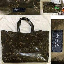 低價起標~   ~日本製 Agnes b品牌 尼龍肩背包 防水輕巧公事包 超大托特包 旅遊袋 大包似MK芙拉 polo