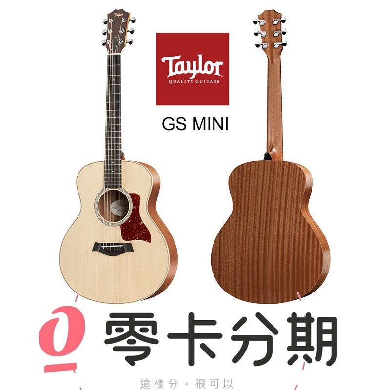 ☆唐尼樂器︵☆歡迎零卡分期 Taylor GS mini 36吋 雲杉 面單板 吉他 旅行吉他 含原厰厚袋
