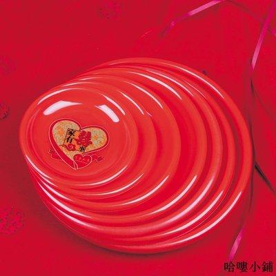 收納 特價小物 結婚慶托盤喜慶婚禮圓形糖果紅盤子糖果盤紅色茶盤結婚用品布置單筆訂購滿200出貨唷