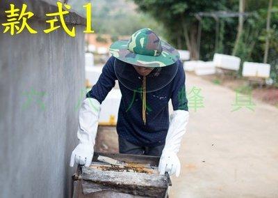 【688蜂具】迷彩防蜂帽 防蚊帽 防蟲帽 養蜂工具 蜂帽 現貨 意蜂 中蜂 洋蜂 土蜂 野蜂 帽子 束帶 義蜂