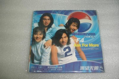 F4 Ask For More 2002卡片百事珍藏版 VCD