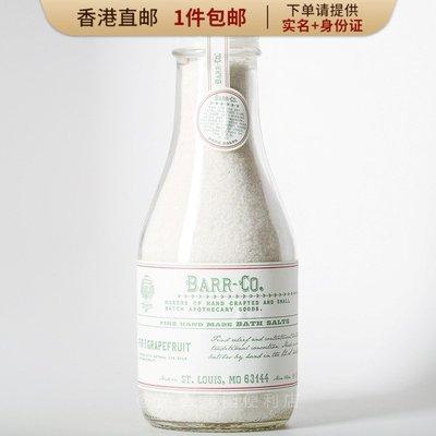 大畈洛洛 香港直郵BARR-CO BATH SOAK礦物泡澡浴鹽946ML 舒緩壓力肌肉酸疼