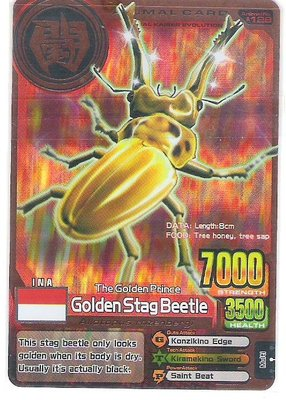2007-2008 NAMCO 百獸大戰 英文版 第6彈 銅卡 Golden Stag Beetle (A-129E)