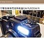 *╮小美。Canon G10 G11 G12 SX1 SX30 SX20 SX40 SX50 G 系列專用 防塵 可擊發機身閃燈熱靴蓋