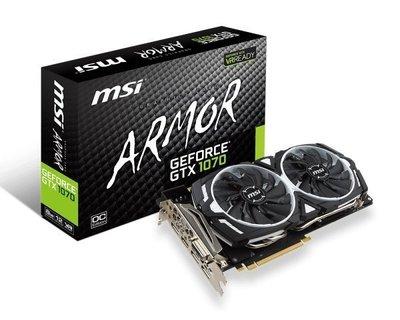 現貨1片 MSI 微星 GEFORCE GTX 1070 ARMOR 8GB OC Edition 全新現貨 顯示卡