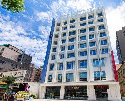 【網路旅展】台北蘆洲。F HOTEL 二人房住宿券(含2人早餐)