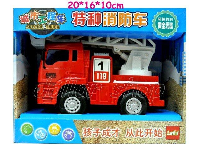 寶貝玩具屋二館☆【車車】城市工程車系列特種消防車(慣性消防雲梯車)