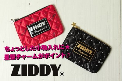 日本 ZIDDY 紅色皮革 星星壓紋 小散紙包 ( $120 包順豐 )