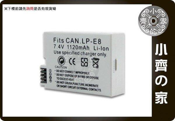 小齊的家 Canon EOS 550D 600D 650D 700D Kiss X4 X5 X6 X7i專用LPE8,LP-E8鋰電池 另有電池把手