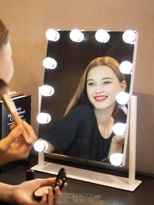 化妝鏡梳妝臺ins網紅led化妝鏡帶燈泡的鏡子專業臺式超大號智能補光方形 SHNK